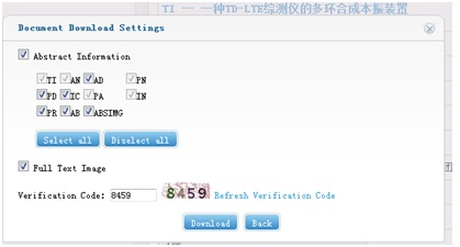 Download a TIFF file containing the full CN document image after registration for an account.