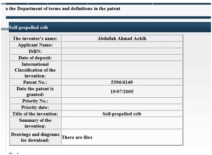 Bibliographic data in the full record view for a Syrian patent document (results translated from Arabic using Google Translate).