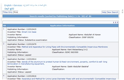 Hit list from a patent search on the KACST website, including basic bibliographic data for each result.