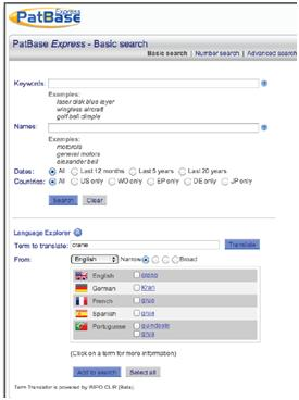 """The Language Explorer on PatBase Express (screenshot from """"What's New In PatBase?"""")."""