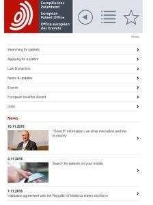 EPO Mobile Homepage